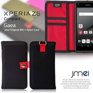 Xperia Z5 Compact SO-02H 手帳型ケース SONY Xperia z5 compact ケース 手帳 スマホケース 全機種対応 エクスペリアz5 コンパクト カバー|jmei