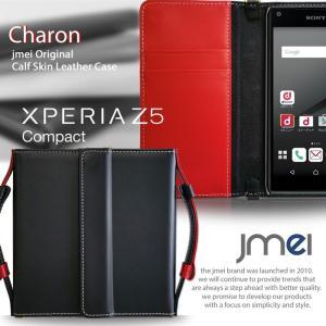 Xperia Z5 Compact SO-02H 手帳型 ケース SONY 手帳 スマホケース 全機種対応 エクスペリアz5 コンパクト カバー|jmei