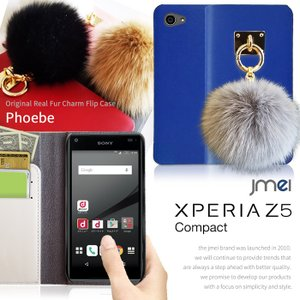 Xperia Z5 Compact ケース SO-02H 手帳型ケース SONY エクスペリアz5 コンパクト カバー 手帳 スマホケース 全機種対応|jmei