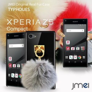 Xperia Z5 Compact SO-02H ハードケース SONY Xperia z5 compact ケース ポンポン スマホケース 全機種対応 エクスペリアz5 コンパクト カバー|jmei