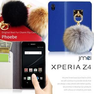 Xperia Z4 ケース 本革 レザー SO-03G SOV31 402SO ファー ブランド 帳ケース かわいい エクスペリアz4 カバー Sony soー03g 携帯ケース|jmei
