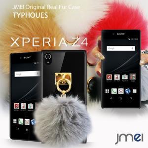Xperia Z4 SO-03G SOV31 402SO ケース JMEIオリジナルファーチャームケース TYPHOEUS エクスペリアz4 docomo au softbank soー03g 携帯ケース|jmei