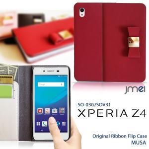 Xperia Z4 SO-03G SOV31 402SO ケース 本革 JMEI レザーリボンフリップケース MUSA エクスペリアz4 so-03g sov31 402so docomo au softbank soー03g 携帯ケース|jmei