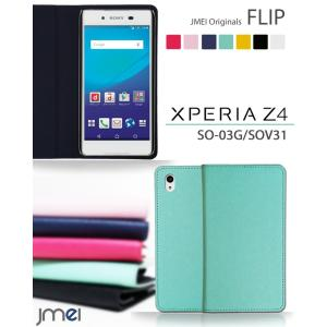 Xperia Z4 SO-03G SOV31 402SO ケース JMEI レザーフリップケース エクスペリアz4 so-03g sov31 402so docomo au softbank soー03g 携帯ケース|jmei