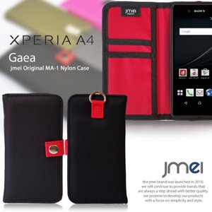 Xperia A4 SO-04G JMEI 手帳型 JMEI MA-1手帳ケース GAEA エクスぺリアa4 so04g スマホケース スマホカバー Xperia A4 ケース Xperia A4 カバー|jmei