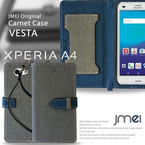 Xperia A4 SO-04G JMEI 手帳型 レザーカルネケース VESTA エクスぺリアa4 so04g スマホケース スマホカバー Xperia A4 ケース Xperia A4 カバー|jmei