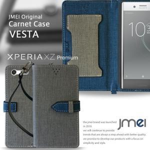 Xperia xz PREMIUM so-04j so04j 手帳型ケース 手帳 手帳型スマホケース 閉じたまま通話 スマホケース 全機種対応 docomo ドコモ フィルム ストラップ|jmei