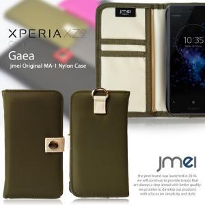 Xperia XZ2 Compact SO-05K アウトドア MA-1 手帳ケース スマホケース 全機種対応 ブランド sony エクスペリア xz2 カバー 手帳型|jmei