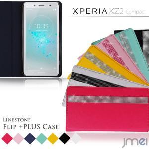 Xperia XZ2 Compact SO-05K ラインストーン 手帳型ケース 手帳 スマホケース 全機種対応 sony エクスペリア  カバー|jmei