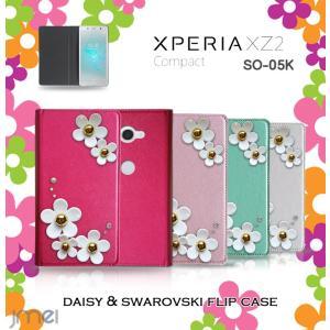 Xperia XZ2 Compact SO-05K デイジー 手帳型ケース スワロフスキー スマホケース アンドロイド 全機種対応 sony エクスペリア カバー 手帳|jmei
