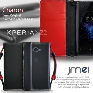 Xperia XZ2 Compact SO-05K 本革 スマホケース 全機種 レザー 手帳型ケース スマホカバー スマホケース 全機種対応 sony エクスペリア xz2 カバー 手帳|jmei
