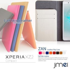 Xperia XZ2 Compact SO-05K 手帳型 本革 スマホケース sony エクスペリア xz2 カバー 手帳型ケース 手帳 スマホケース 全機種対応|jmei