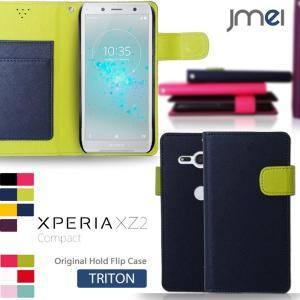 Xperia XZ2 Compact SO-05K 手帳型ケース スマホケース 全機種対応 sony エクスペリア カバー 手帳 おしゃれ アンドロイド スマホケース ブランド|jmei