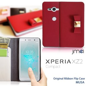 Xperia XZ2 Compact SO-05K ケース 手帳 本革 かわいい リボン スマホケース 手帳型 全機種対応 送料無料|jmei