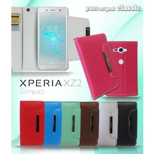 Xperia XZ2 Compact SO-05K  ケース スマホケース 手帳型 スマホカバー パステル手帳ケース classic 全機種対応 メール便 送料無料|jmei