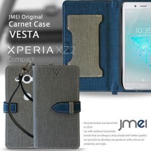 Xperia XZ2 compact SO-05K ケース 手帳型ケース 手帳 レザー スマホケース 全機種対応 おしゃれ sony エクスペリア  カバー ブランド|jmei