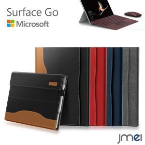Surface Go ケース ペンホルダー付き 撥水 防水 サフェイスゴー カバー スタンド機能 液...