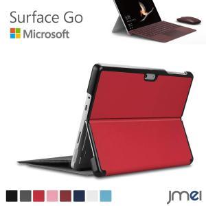 Surface Go ケース 耐衝撃 スタンドカバー サフェイスゴー カバー 薄型 液晶保護 Mic...