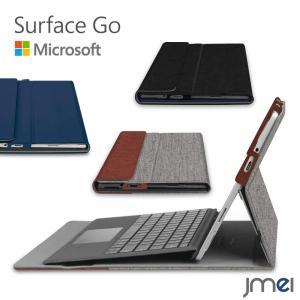 Surface Go ケース 衝撃吸収 ペンホルダー付き 放熱設計 軽量 薄型 サフェイス カバー スタンド機能 液晶保護 アウトポケット付き カバー タブレットPC|jmei