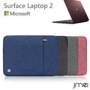 Surface Laptop 2 ケース 防水 撥水 Microsoft サフェイス ラップトップ ...