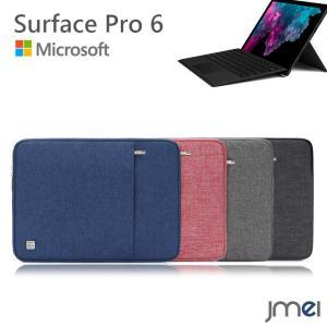 Surface Pro 6 ケース 撥水 防水 Microsoft サフェイスプロ カバー 液晶保護...