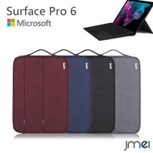 Surface Pro 6 ケース 防水 撥水 Microsoft サフェイスプロ カバー 液晶保護...