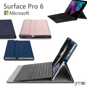 Surface Pro 6 ケース スタンドタイプ Microsoft サフェイスプロ カバー 液晶...
