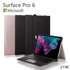 Surface Pro 6 ケース 耐衝撃 スタンドタイプ Microsoft サフェイスプロ カバ...