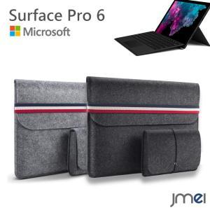 Surface Pro 6 ケース Microsoft サフェイスプロ カバー 液晶保護 フェルト素...