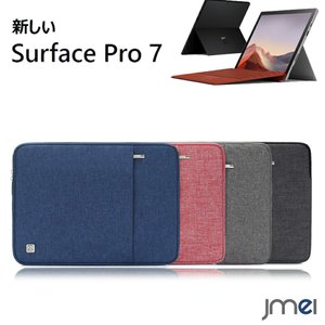 Surface Pro 7 ケース 耐衝撃 インナー 保護 マイクロソフト サーフェイスプロ SAM...