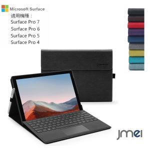 Surface Pro 7 ケース 耐衝撃 全面保護ケース マイクロソフト サーフェイスプロ 7 カ...