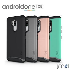android one X5 ケース 耐衝撃 アンドロイドワン x5 カバー 衝撃吸収 スマホカバー スリムフィット スマホケース おしゃれ 熱可塑性ポリウレタン|jmei