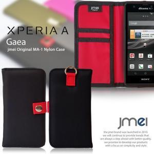 XPERIA A SO-04E  手帳型ケース XPERIA A ケース 手帳 スマホケース 全機種対応 エクスペリア a  カバー|jmei
