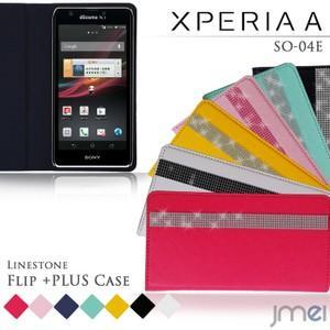 XPERIA A SO-04E 手帳型ケース エクスペリアa ケース 手帳 スマホケース 全機種対応  カバー|jmei