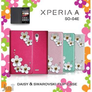XPERIA A SO-04E 手帳型ケース エクスペリアa ケース 手帳 スマホケース 全機種対応 エース カバー|jmei