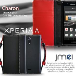 Xperia a ケース so-04e 本革 JMEIオリジナルレザー手帳ケース CHARON エクスペリアa スマホケース 手帳型 スマホ カバー|jmei