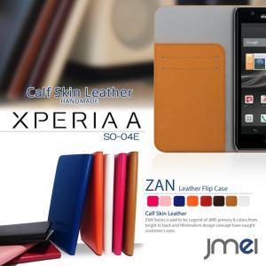 Xperia a ケース so-04e 手帳型 JMEI ZAN エクスペリアa スマホケース 手帳型 Xperia a カバー so-04e docomo so-04e エース so04e スマホケース|jmei
