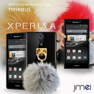 Xperia a ケース so-04e ハード ファーチャームケース TYPHOEUS エクスペリアa ハード Xperia a カバー so-04e docomo so-04e エース so04e スマホケース|jmei