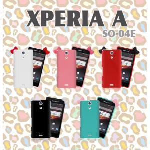XPERIA A ケース エクスペリアa カバー SO-04E リボンジェリーケース docomo スマホ カバー スマホケース スマホカバー|jmei
