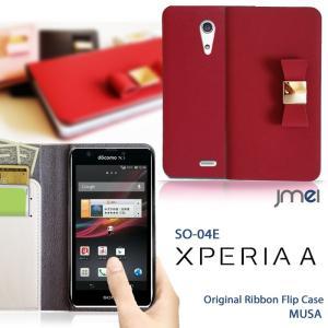 Xperia a ケース so-04e 手帳型 リボン 本革 JMEI MUSA  docomo エクスペリア スマホカバー スマートフォン|jmei