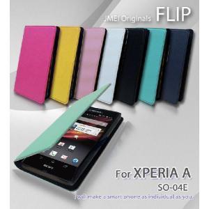 Xperia a ケース so-04e 手帳型 JMEI エクスペリアa スマホケース 手帳型 Xperia a カバー so-04e docomo so-04e エース so04e スマホケース|jmei