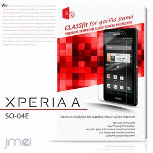 XPERIA A SO-04E 液晶保護ガラスフィルム 強化ガラス|jmei
