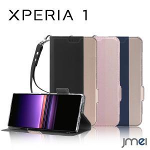 Xperia 1 ケース 手帳 おしゃれ Xperia1 SO-03L SOV40 エクスペリア ストラップ付き シンプル 手帳型 Sony Xperia1 カバー PUレザー カード収納|jmei
