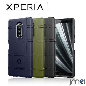 Xperia 1 ケース ハードケース SO-03L SOV40 カメラ保護 エクスペリア1カバー シンプル おしゃれ 保護シェル 衝撃吸収バンパー 超耐磨|jmei