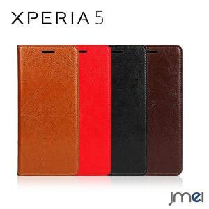 Xperia5ケース 手帳型 牛革 全面保護カバー SO-01M SOV41 超薄型 超軽量 Sony シンプル かっこいい 衝撃吸収 ソニー エクスペリア 5 ケース|jmei