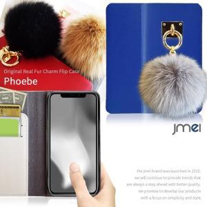 Xperia5ケース SO-01M SOV41 手帳 ファー付き 本革 スマホケース ファー 手帳型 全機種対応 送料無料|jmei