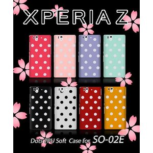XPERIA Z ケース XPERIA Z カバー SO-02E ドットジェリーケース エクスペリアz/SO02E/tpu/ソフト/スマホケース/スマホカバー/スマートフォン|jmei