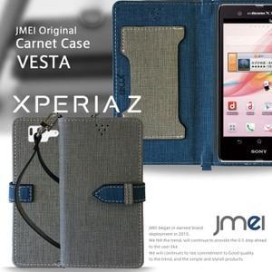 XPERIA Z SO-02E 手帳型ケース XPERIA Z ケース 手帳 スマホケース 全機種対応 エクスペリア z  カバー|jmei