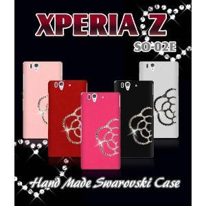 XPERIA Z ケース XPERIA Z カバー SO-02E カメリアハンドメイドスワロフスキーケース エクスペリアz/SO02E/tpu/デコ/スマホケース/スマホカバー/スマートフォン|jmei