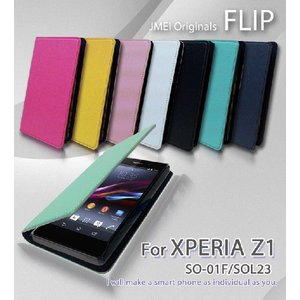 XPERIA Z1 ケース エクスペリアz1 カバー SO-...